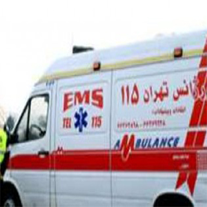 Photo Emergency 115-sitetehran-com