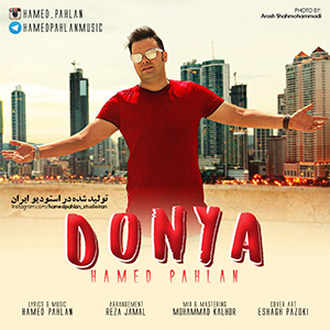 donya-sitetehran