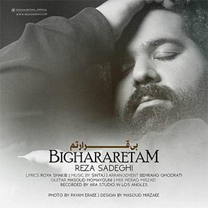 bigharaetam