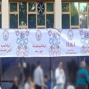 hamayesh-na-joonob-tehran-016