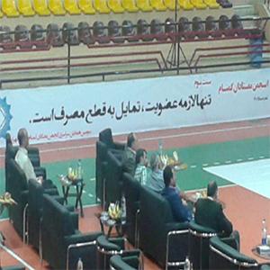 hamayesh-na-joonob-tehran-02